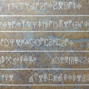 Linear B Laser-Etched In Stone